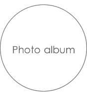 Photo album/フォトアルバム
